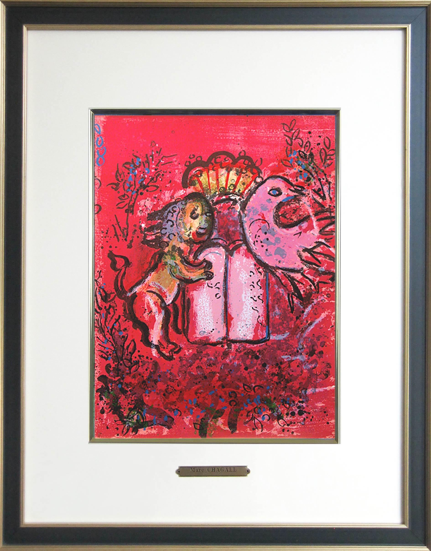 シャガール「赤いライオン」エルサレムウィンドウ・1962年・リトグラフ額寸559×444mm