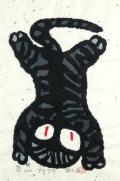 猫の絵・秋山巌「てけてけ」木版・2000年・ 額寸・593×470mm