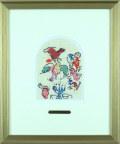 シャガール「アシェール族」エルサレムウィンドウ小・1962年・リトグラフ額寸398×474mm