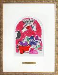 シャガール「ユダ族」エルサレムウィンドウ・1962年・リトグラフ額寸400×311mm