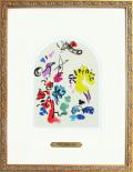 シャガール「ヨセフ族」エルサレムウィンドウ・1962年・リトグラフ額寸400×311mm
