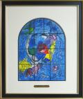シャガール「表紙」エルサレムウィンドウ・1962年・リトグラフ額寸447×398mm