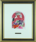 シャガール「ユダ族」エルサレムウィンドウ小・1962年・リトグラフ額寸398×474mm