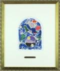 シャガール「シメオン族」エルサレムウィンドウ小・1962年・リトグラフ額寸393×469mm