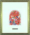 シャガール「ザブロン族」エルサレムウィンドウ小・1962年・リトグラフ額寸393×469mm
