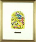 シャガール「ネプタリ族」エルサレムウィンドウ小・1962年・リトグラフ額寸398×474mm