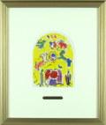シャガール「レビ族」エルサレムウィンドウ小・1962年・リトグラフ額寸398×474mm