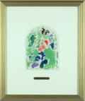 シャガール「シザシェール族」エルサレムウィンドウ小・1962年・リトグラフ額寸398×474mm