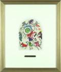 シャガール「ガド族」エルサレムウィンドウ小・1962年・リトグラフ額寸398×474mm