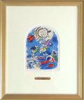 シャガール「ルバン族」エルサレムウィンドウ小・1962年・リトグラフ額寸398×474mm