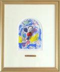 シャガール「ベンジャミン族」エルサレムウィンドウ小・1962年・リトグラフ額寸398×474mm