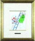 シャガール「梯子」1957年リトグラフ・額寸483×443mm