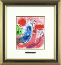 シャガール「ケンタウロスの母と子」1957年リトグラフ・額寸426×460mm