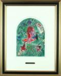 シャガール「ガド族」エルサレムウィンドウ・1962年・リトグラフ額寸470×585mm