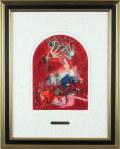 シャガール「ユダ族」エルサレムウィンドウ・1962年・リトグラフ額寸470×585mm