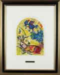 シャガール「ネプタリ族」エルサレムウィンドウ・1962年・リトグラフ額寸470×585mm