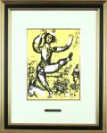 シャガール「曲芸場」1960年リトグラフ・額寸583×460mm