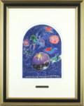 シャガール「シメオン族」エルサレムウィンドウ・1962年・リトグラフ額寸470×585mm