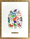 シャガール「ガド族」エルサレムウィンドウ・1962年・リトグラフ額寸400×311mm