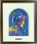 シャガール「ベンジャミン族」エルサレムウィンドウ・1962年・リトグラフ額寸447×398mm