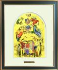 シャガール「レビ族」エルサレムウィンドウ・1962年・リトグラフ額寸447×398mm