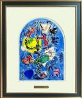 シャガール「ダン族」エルサレムウィンドウ・1962年・リトグラフ額寸447×398mm