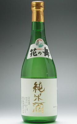 花の舞 純米酒