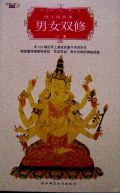天珠/曼荼羅/仏画(タンカ)の通販・販売 チベット専門店 【蒙根】