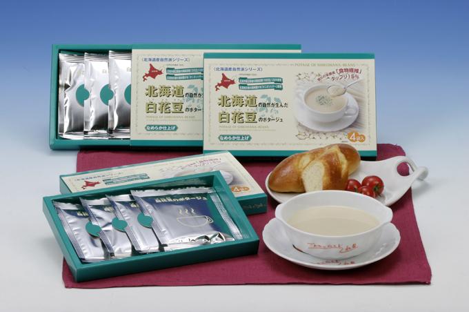 白花豆のポタージュ4袋入り(20g×4袋)