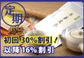「定期購入」 村田食品の牛蒡皮茶 30包入/約1ヶ月分 ・国産ゴボウの皮を100%使用しました