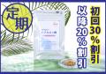 「定期購入」 村田食品のヒアルロン酸 120粒入/約1ヶ月分 ・安全性と吸収力にこだわった国際特許成分使用