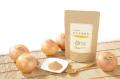 村田食品の玉ねぎ皮粉末 (100g入)/約1ヶ月分 ・ケルセチン含有 ・玉ねぎの皮お料理にも使いやすいパウダータイプです