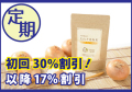 「定期購入」 村田食品の玉ねぎ皮粉末 (100g入)/約1ヶ月分 ・ケルセチン含有 ・玉ねぎの皮お料理にも使いやすいパウダータイプです