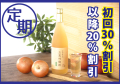 「定期購入」 村田食品の玉葱林檎酢 720ml入/約15~20日分/ケルセチン・ペクチン含有/玉ねぎ酢にリンゴをブレンドした無添加、無加糖の野菜酢です/2本以上で送料無料