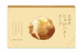 じゃがバタースープ 12本入(5g×12本) ・北海道スープシリーズ/じゃがいもの風味とバターのコクが美味しいスープです