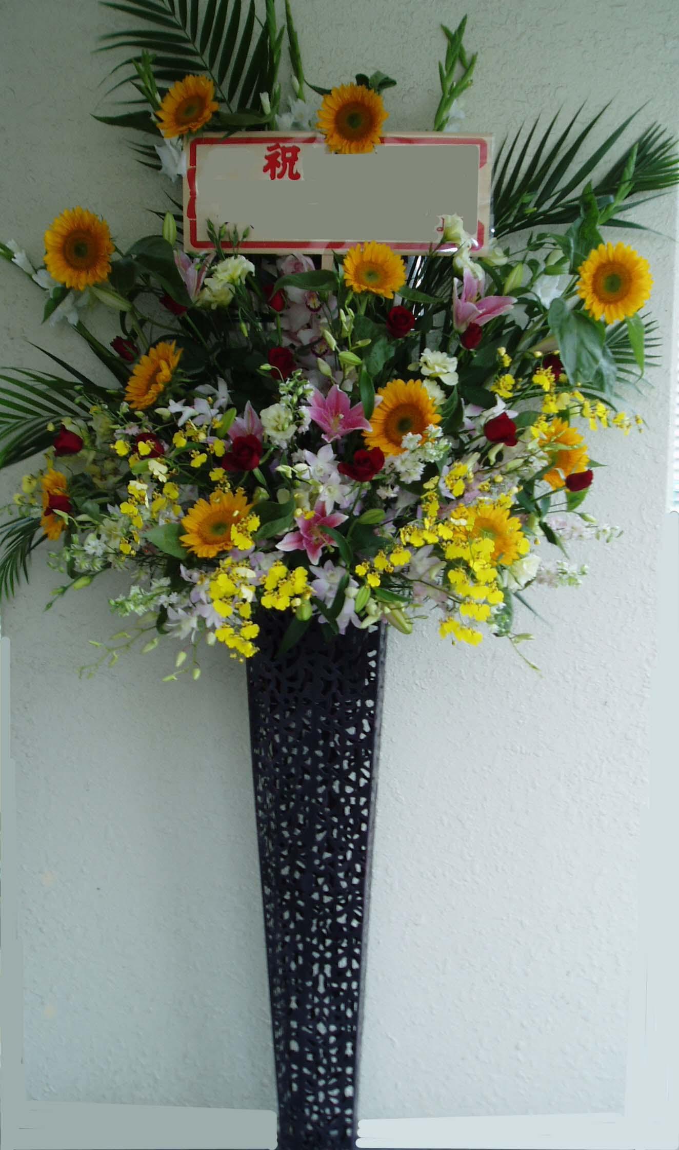 豪華生花をお祝いに!黒スタンド(1段)-39 小田原より藤沢まで取り扱い