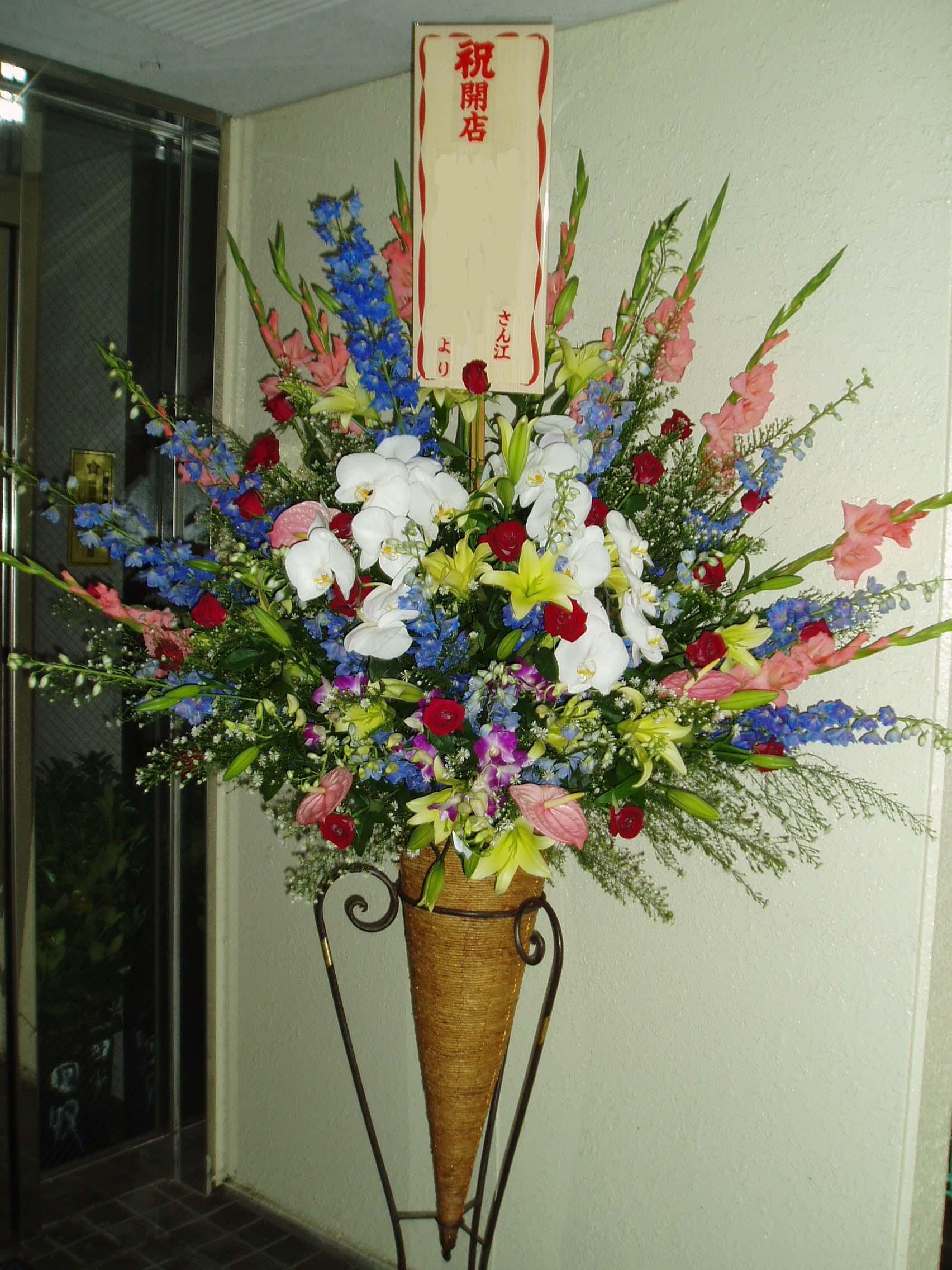 おしゃれ!祝三角スタンド(1段)-7 12600 小田原より藤沢まで取扱