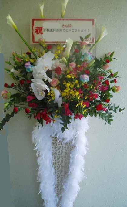 【無料配達】豪華生花をお祝いに!おまかせ白鉄スタンド(1段)-39 小田原より藤沢まで取り扱い