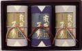 【送料無料】静岡銘茶 寂然不動