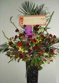 豪華生花をお祝いに!黒スタンド(1段)-34 小田原より藤沢まで取り扱い