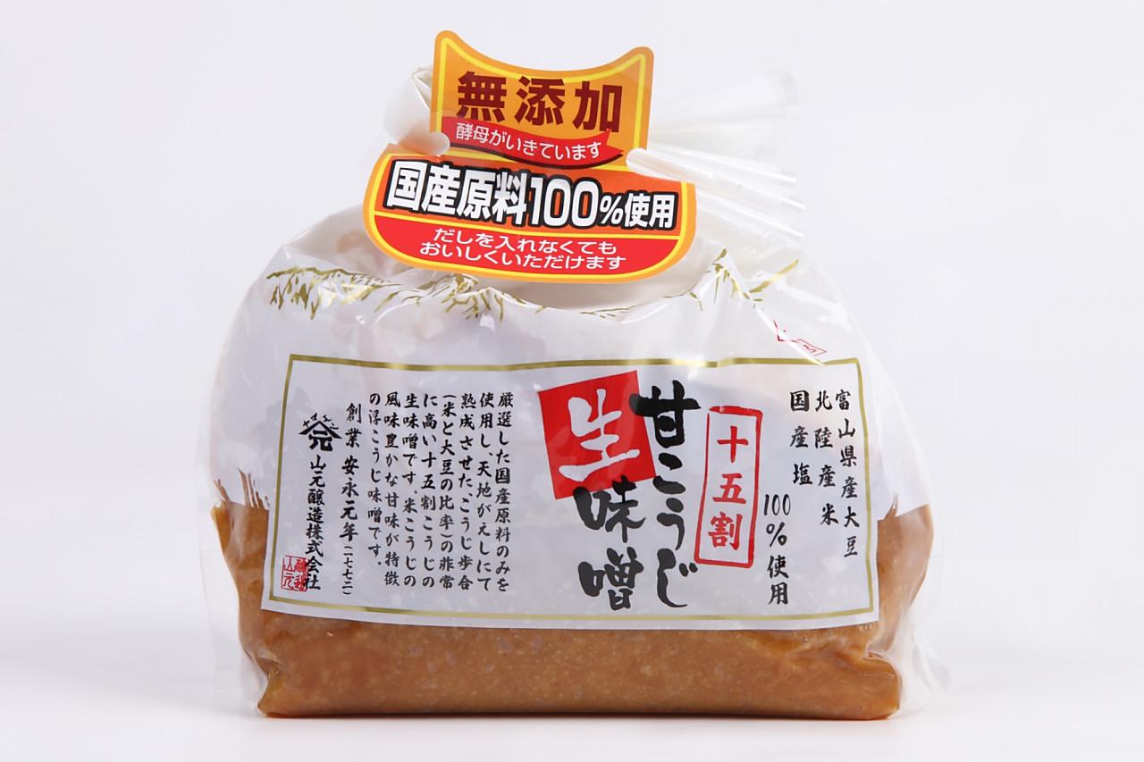 十五割甘こうじ生味噌  750g