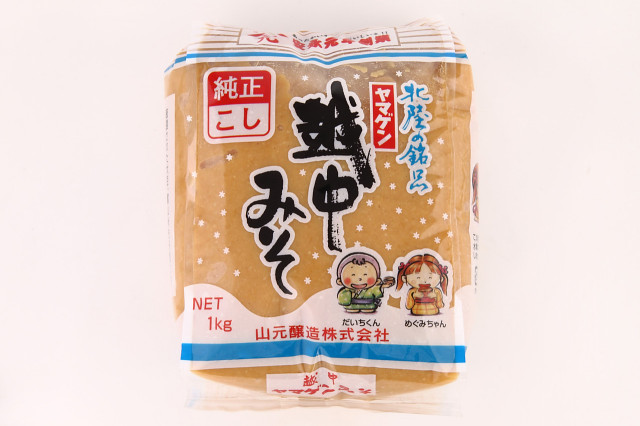 純正米こうじこし味噌1kg