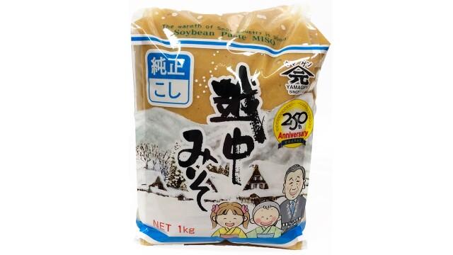 こうじの香りゆたか! なめらかなこしみそ、越中ヤマゲン純正米こうじこし味噌1キログラム【山元醸造/1303】