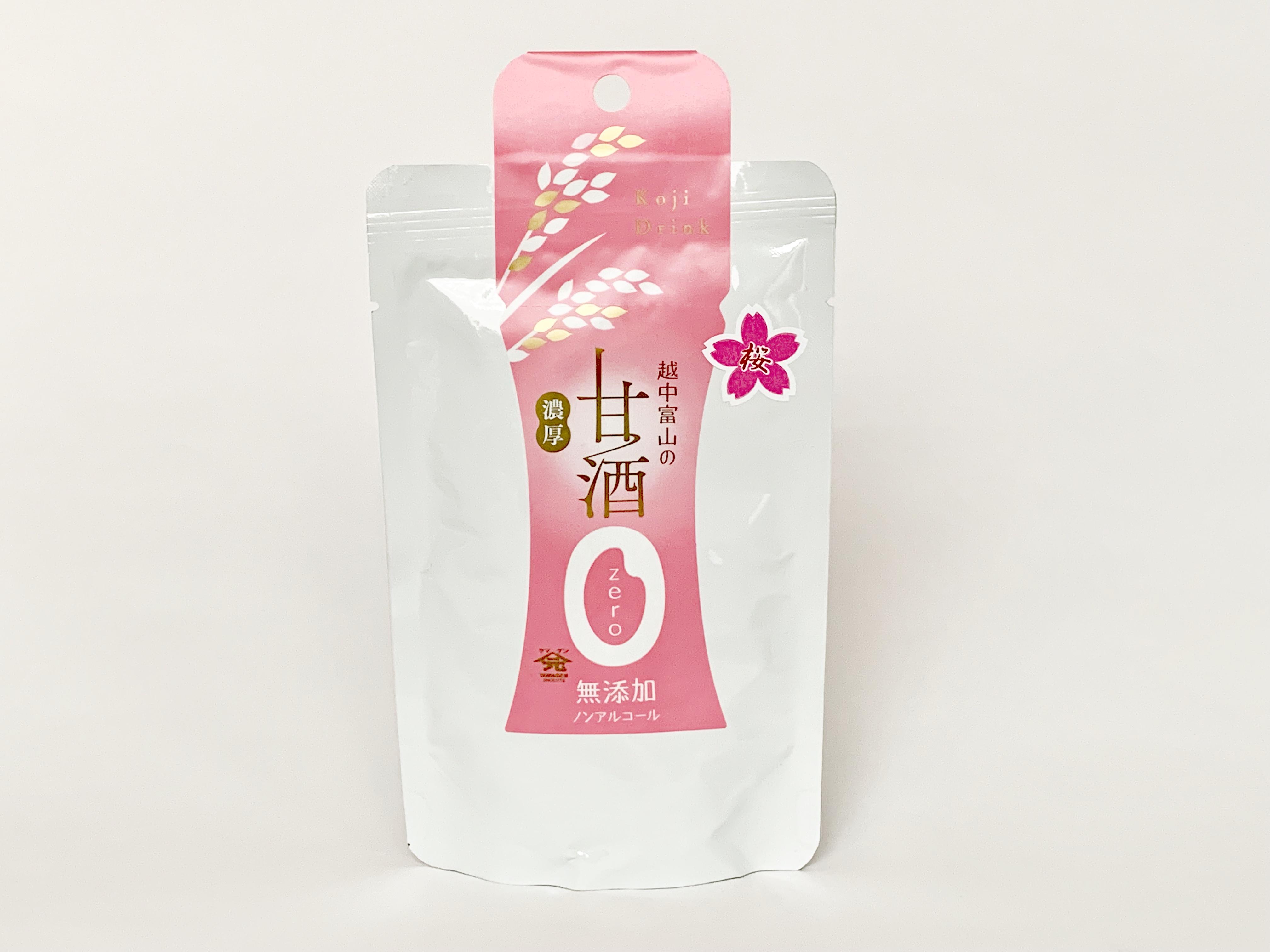 越中富山の甘酒0ゼロさくら味