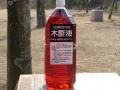 土佐備長炭木酢液2L