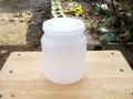 オオクワガタの菌糸ビン飼育専用空ボトル1500ccの販売