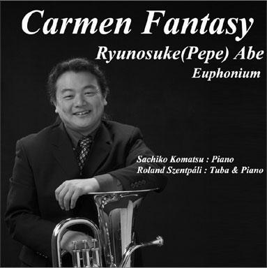 Carmen Fantasy - カルメン・ファンタジー