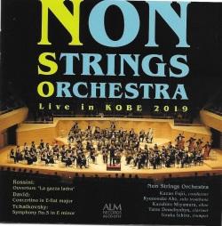 NSO Live in Kobe 2019