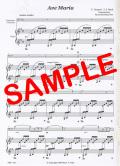 Ave Maria(C.Gounod/J.S.Bach) - アヴェ・マリア (C.グノー/J.S.バッハ)