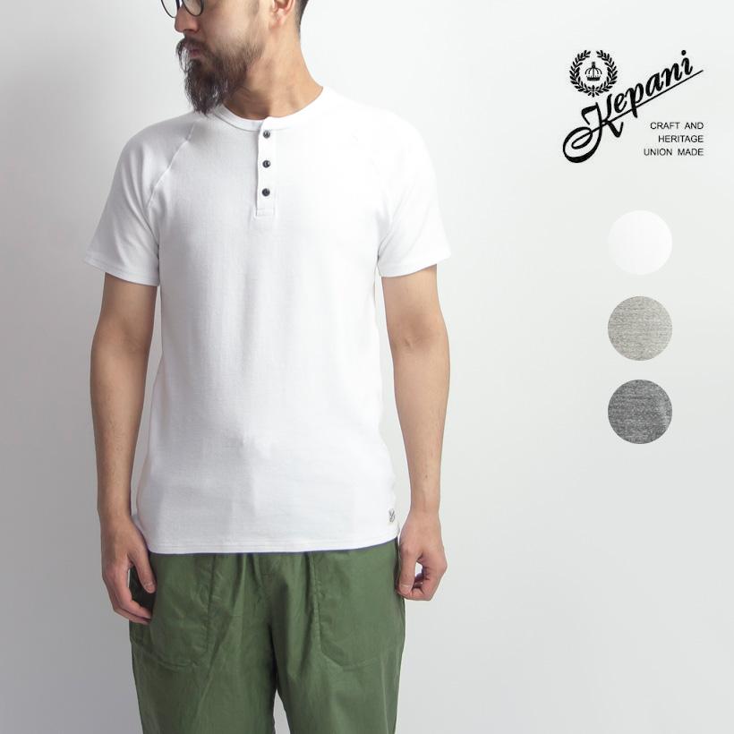Kepani ケパニ ストレッチフライス ヘンリーネックTシャツ 日本製 メンズ